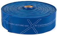 Эспандер лента с петлями 22,85 м CLX Thera-Band синий T 43