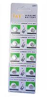 Алкалінова батарейка-таблетка T&E LR626 / 377 / G4 1.55 V