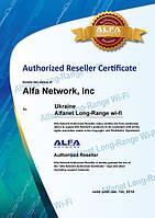 ALFA Network Authorized resseler certificate 2013