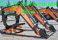 Погрузчик КУН на МТЗ тракторный фронтальный быстросъёмный НТ-1500 АГРИС с ковшом 1,3