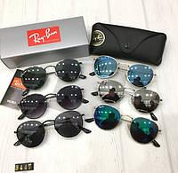 Очки солнцезащитные брендовые Ray Ban 3447