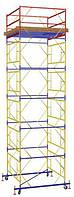 Передвижная строительная вышка-тура 1,7х0,8 м высота 7,4 м
