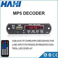 Магнитола  врезная USB KIT (Bluetooth/Usb/SD Card (дополнение к штатной магнителе)