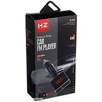 "Модулятор Bluetooth ""HZ 3 BT"" Black разьем под MMC/USB"