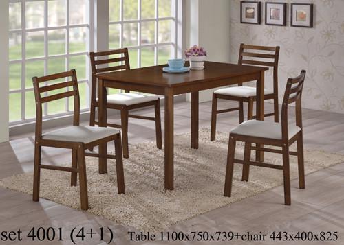 Комплект 4001 Сириус стол и 4 стула, цвет  шоколад