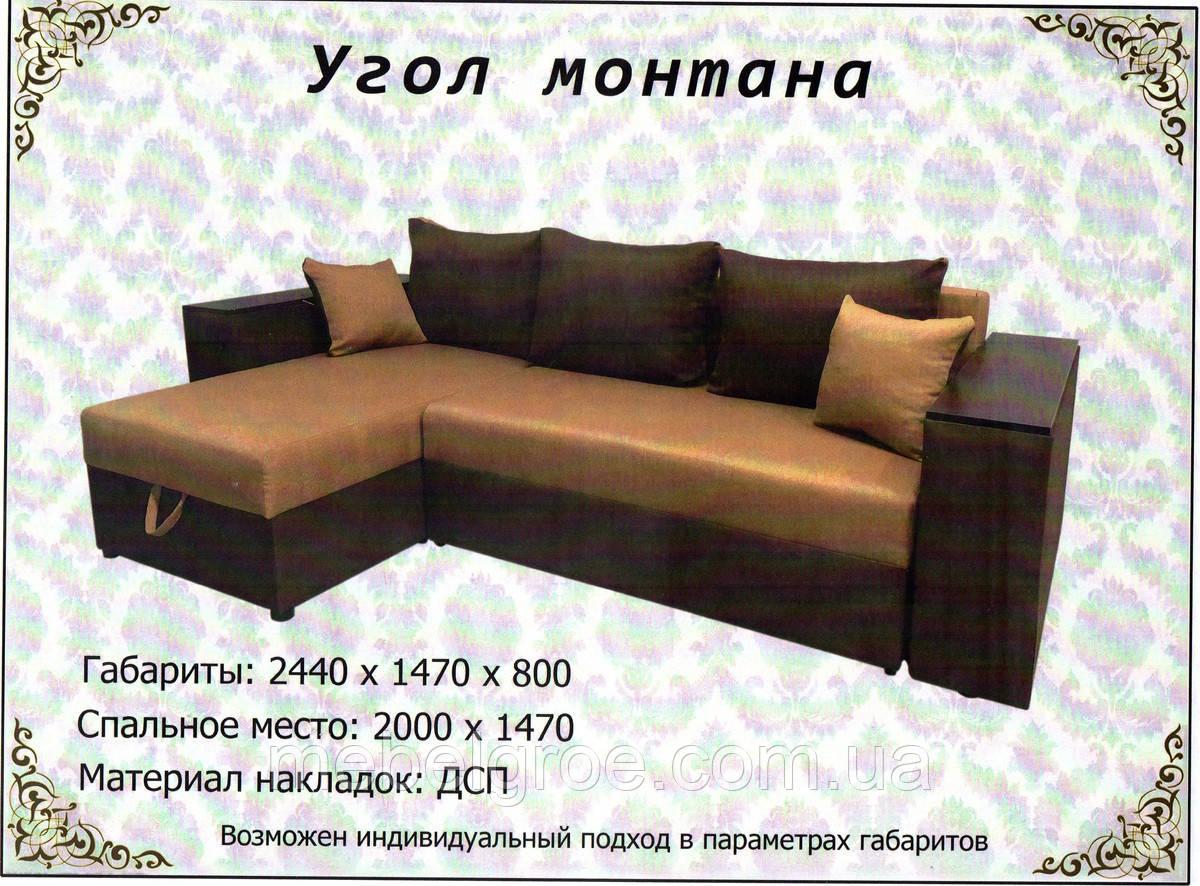 Угловой диван Монтана тм Вуд Лайн
