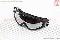 Скутер,мопед,мото очки черные (зеркальное стекло)