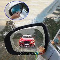 Пленка защитная для бок. зеркало Антидождь большая диам.100мм   3304