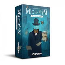 Містеріум: Таємничі знаки (Мистериум Тайные знаки) дополнение к настольной игре