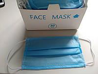 Одноразовая маска трехслойная 50шт из медицинского материала В НАЛИЧИИ на резинках, Синяя