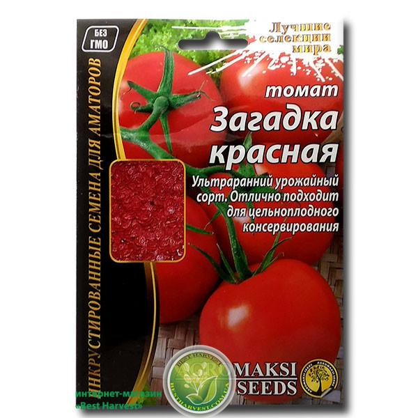Семена томата «Загадка» красный 3 г, инкрустированные