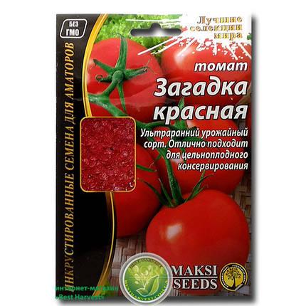 Семена томата «Загадка» красный 3 г, инкрустированные, фото 2
