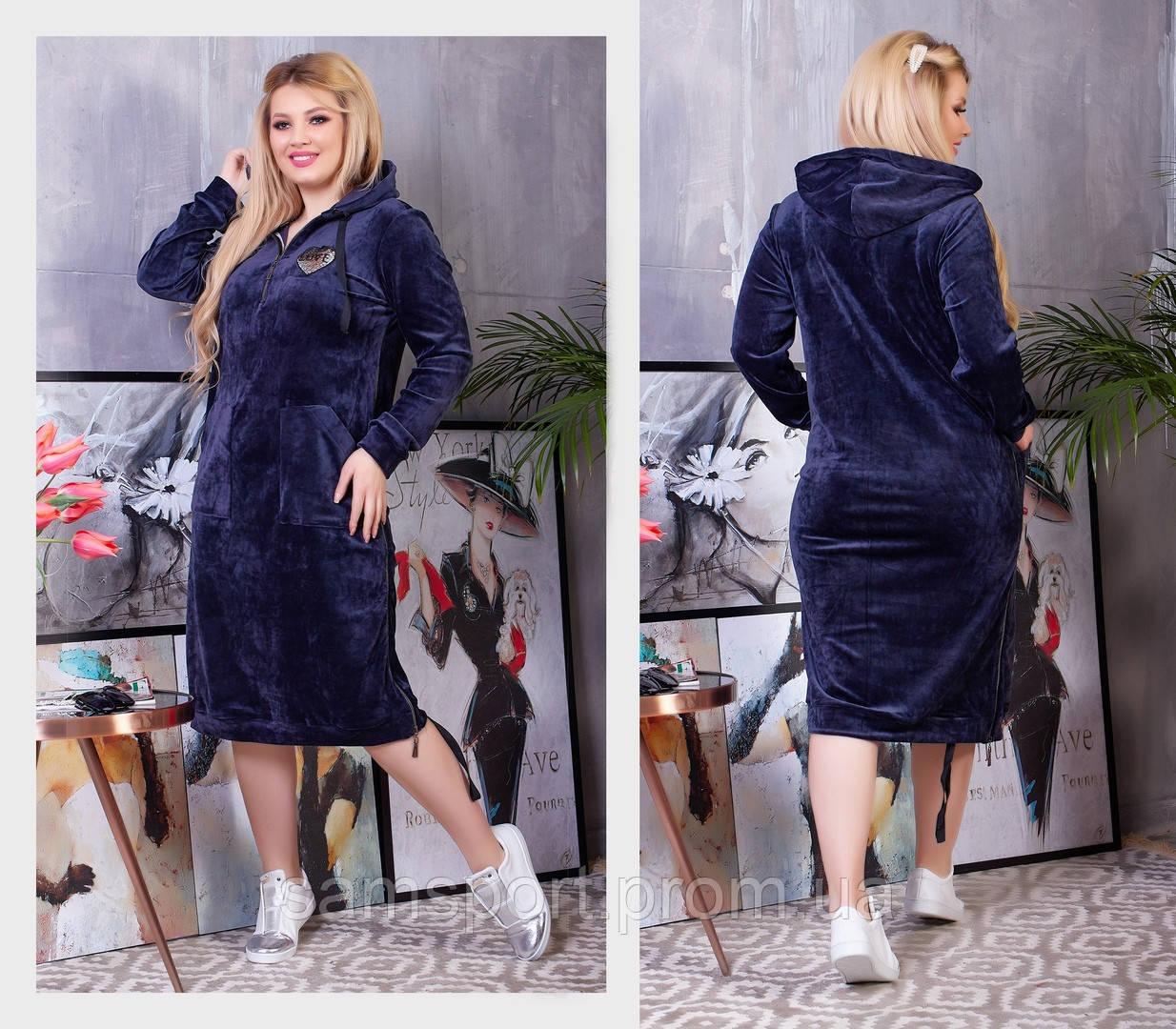 """Купить платья 54 размера оптом в Украине """"Модная одежда XL оптом"""""""