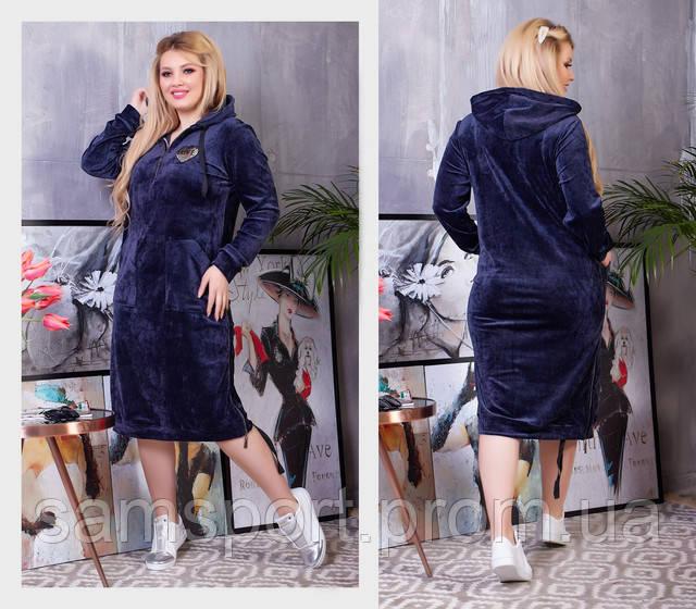 """Купить платья 54 размера оптом в Украине """"Модная одежда XL оптом"""". Фото, цена, купить, оптом."""