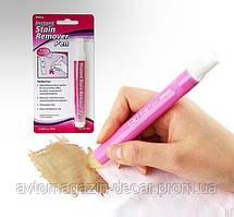 Пятновыводитель Stain Remover Pen (для свежих пятен) для всех тканей