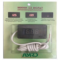 """Вольтметр 12V  красн. диспл.  на скотче +сигнал +кнопка (вкл/выкл)  """"AYRO""""  (MINI)"""