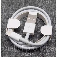 "Кабель  USB  для  Iphone-5 /6 ""APPLE"" 1м COPY AAA (тех. упак)"
