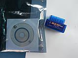 OBD2 ELM327 Bluetooth Mini v2.1 Автосканер диагностика авто, обд2, сканер, фото 6