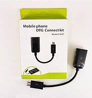 OTG кабель USB на microUSB S-K07 Black (box)
