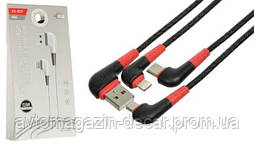 "Кабель  USB  для  Iphone-5 /6 "" XS-009 "" 2,4А  1m Black"