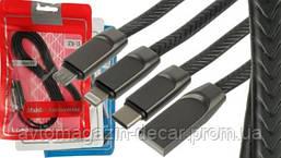 """Кабель  USB / TYPE-C """"XTX-TC Type-C 1m Grey"""