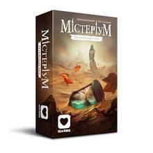 Містеріум: Полонений часу (Мистериум Пленник Времени) дополнение к настольной игре