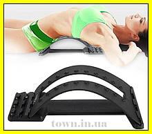 Тренажер для спины Back Magic Support   Мостик для спины