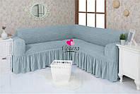 Чехол натяжной на угловой диван MILANO  серо-голубой  и еще 15 расцветок