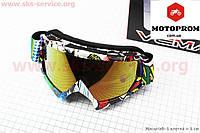 Кроссовые очки мото очки Очки кроссовые, цветные (зеркальное стекло) (VEMAR)