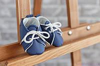 Пинетки от 0 месяцев, синие из хлопка, фото 1