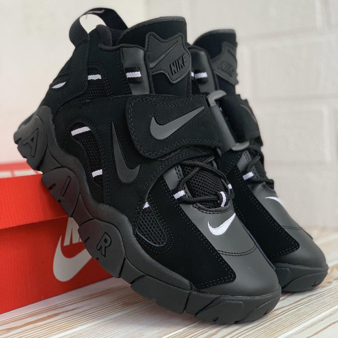 Кроссовки Nike Air Barrage