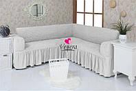 Чехол натяжной на угловой диван MILANO натуральный и еще 15 расцветок