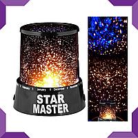 Проектор ночник звездного неба , светильник, лампа Star Master