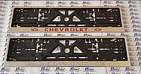 Рамка номерного знака из нержавеющей стали с логотипом CHEVROLET (Премиум Сегмент)