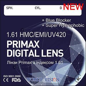 Суперпрочные, утонченные линзы Primax Blue Blocker.  Индекс 1,57. Есть астигматика. World Vision.