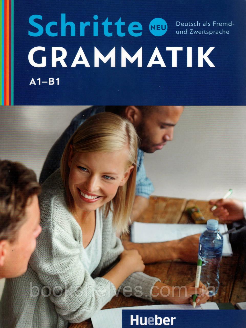 Грамматика немецкого  Schritte Neu Grammatik