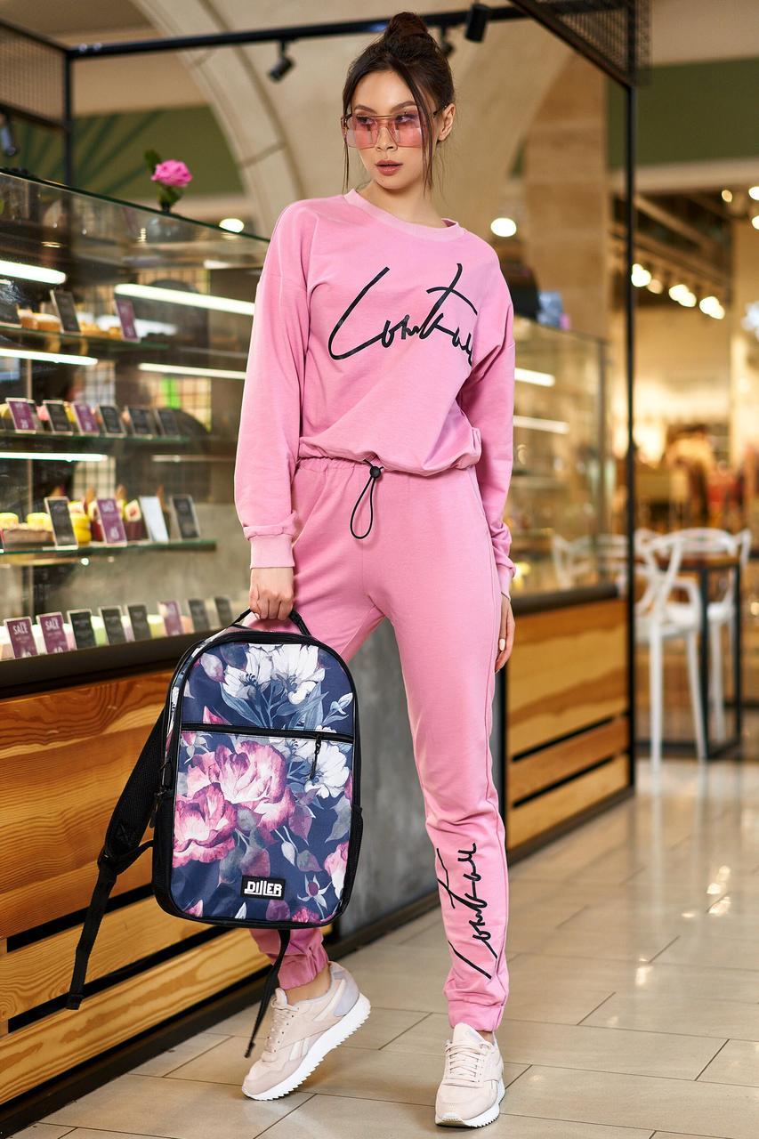 Спортивный костюм женский розовый, двунитка
