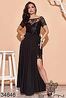 Вечернее платье-двойка чёрное  с гипюром в пол (размеры от 42 до 52)