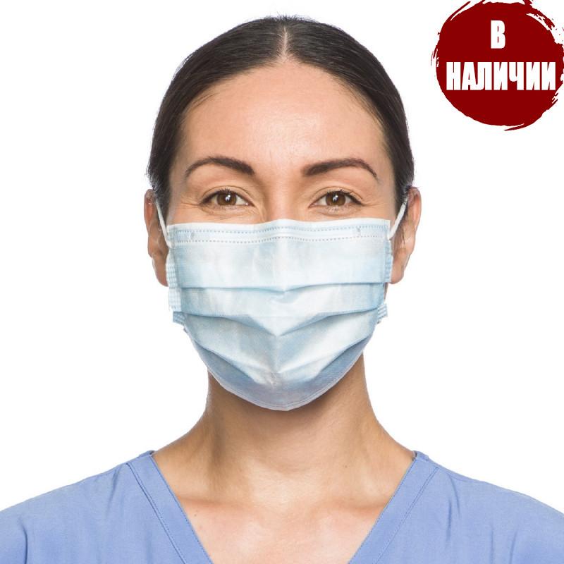 Одноразовая трехслойная маска  из медицинского материала 200шт В НАЛИЧИИ на резинках (Голубая) HQ56