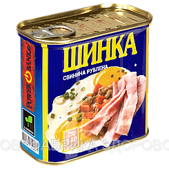 Шинка свинина рублена PowerBANKa 340 г ВІД ВИРОБНИКА