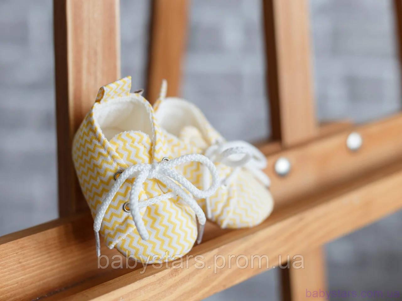 Красивые пинетки для малыша из льна, желтый зигзаг
