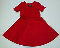 Оригінальне підліткове плаття для дівчинки ріст .140.146 152 см