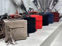 Мини сумка рюкзак из натуральной замши и качественной экокожи ярких цветов Код 4050 - 1