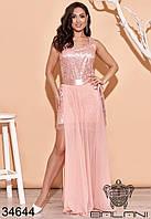 Вечернее платье-двойка персиковое с гипюром в пол 50-52