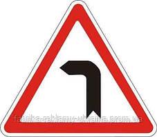 Дорожный знак 1.2.Опасный поворот налево . Предупреждающие знаки . ДСТУ