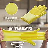 Перчатки силиконовые многофункциональные уборка, чистка, мытье посуды, ухваты VOLRO Желтый (vol-530), фото 4