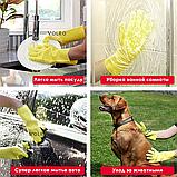 Перчатки силиконовые многофункциональные уборка, чистка, мытье посуды, ухваты VOLRO Желтый (vol-530), фото 2