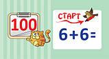 НУШ Навчальне доміно «Додавання, віднімання в межах 100» (Основа), фото 2