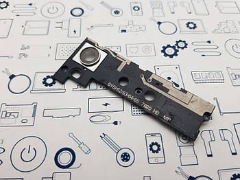 Средний корпус Sony Xperia XA1 Plus G3412 со стеклом камеры Сервисный оригинал с разборки