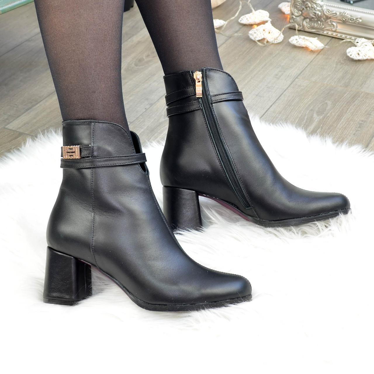 Полуботинки женские кожаные на невысоком устойчивом каблуке